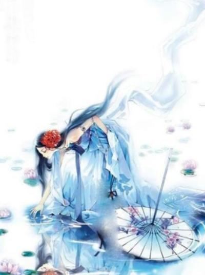 《冷情主上逍遥天下》小说章节目录在线阅读 樱魅墨离小说全文