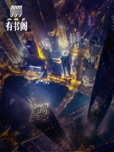 韩东夏梦小说 《乘龙怪婿》小说全文免费阅读