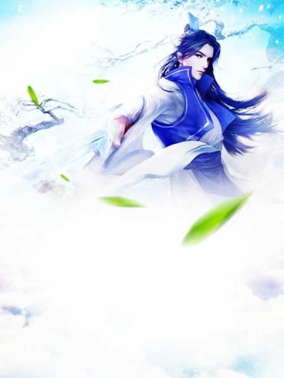 《梦幻人生》小说全集免费免费试读(张羽张淑丽)