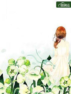《莫负星尘好时光》小说全集免费免费试读(封楠霍一卓)