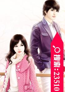 主角是林知语陆致宇的小说 《虐爱婚姻:爱情路口》 全文免费试读