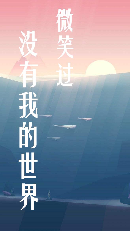 江菲菲黎沈小说 《微笑过没有我的世界》小说全文精彩试读