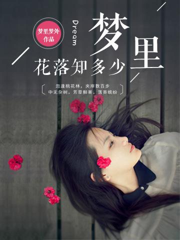 《堕落少女》小说章节在线阅读 李舒曼叶浩然小说全文