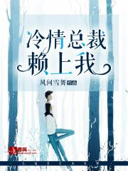 《所爱隔山海》小说完结版精彩试读 苏雨桐慕亦辰小说全文