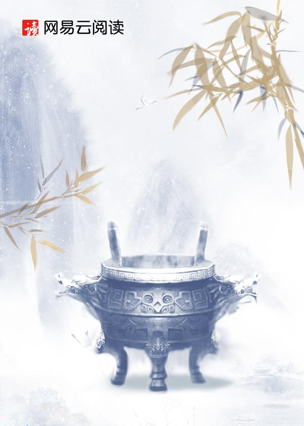 《夜夜笙香》小说最新章节免费阅读(完整版未删节)