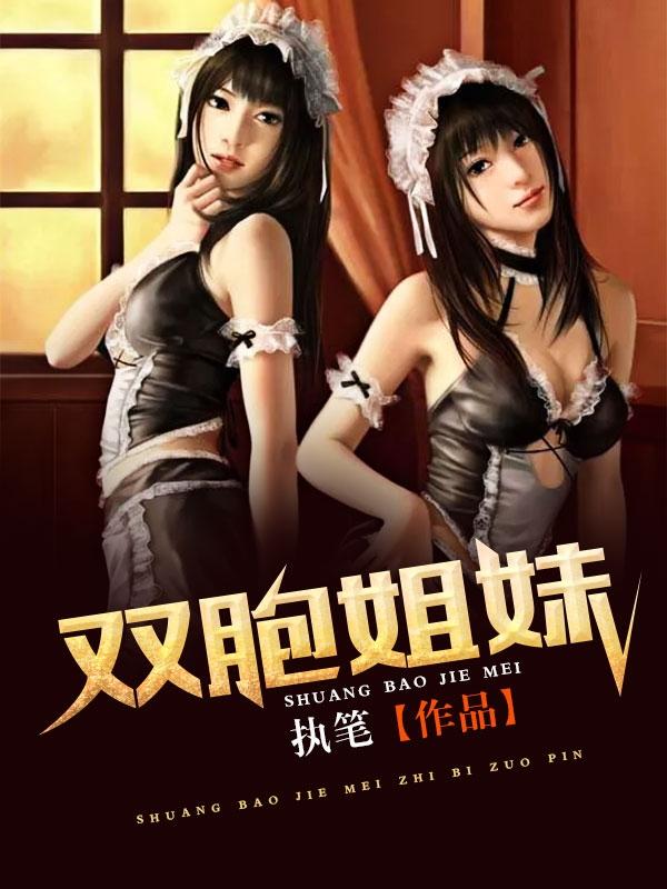 《那年花开》张大明林娇娇小说在线阅读